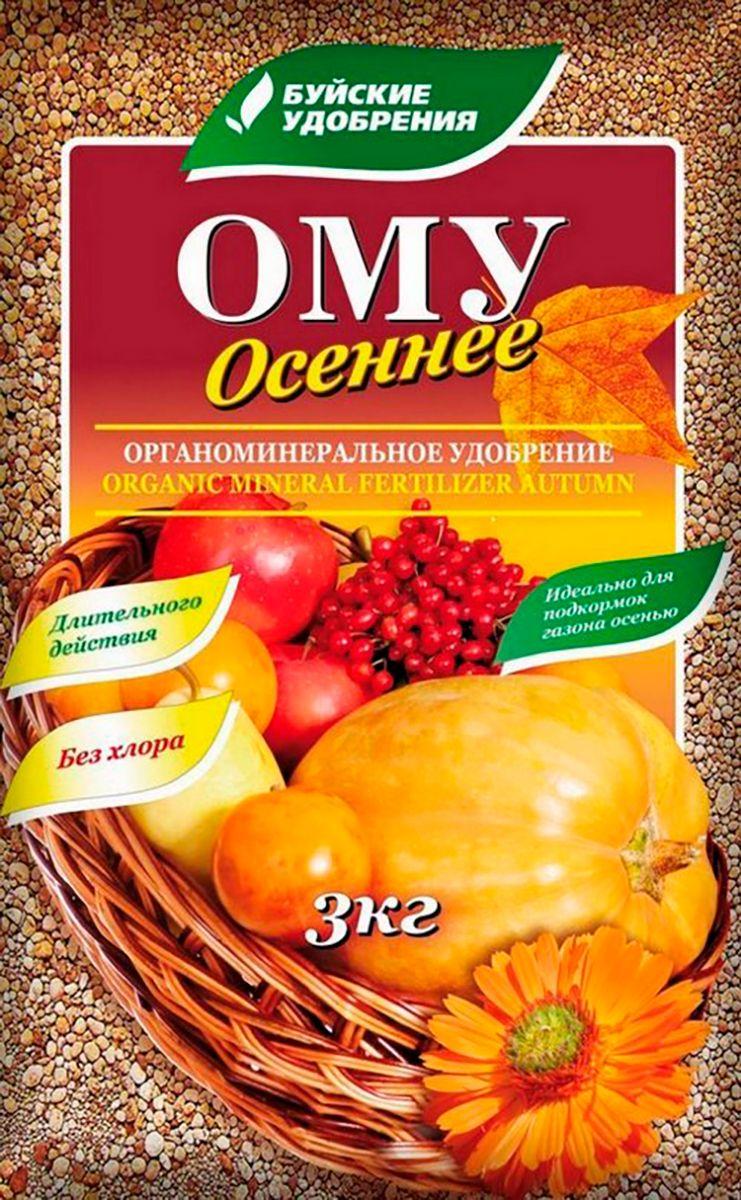 Удобрение Буйские Удобрения Осеннее, органоминеральное, универсальное, 3 кг ому цветочное серия элит буйские удобрения 3кг