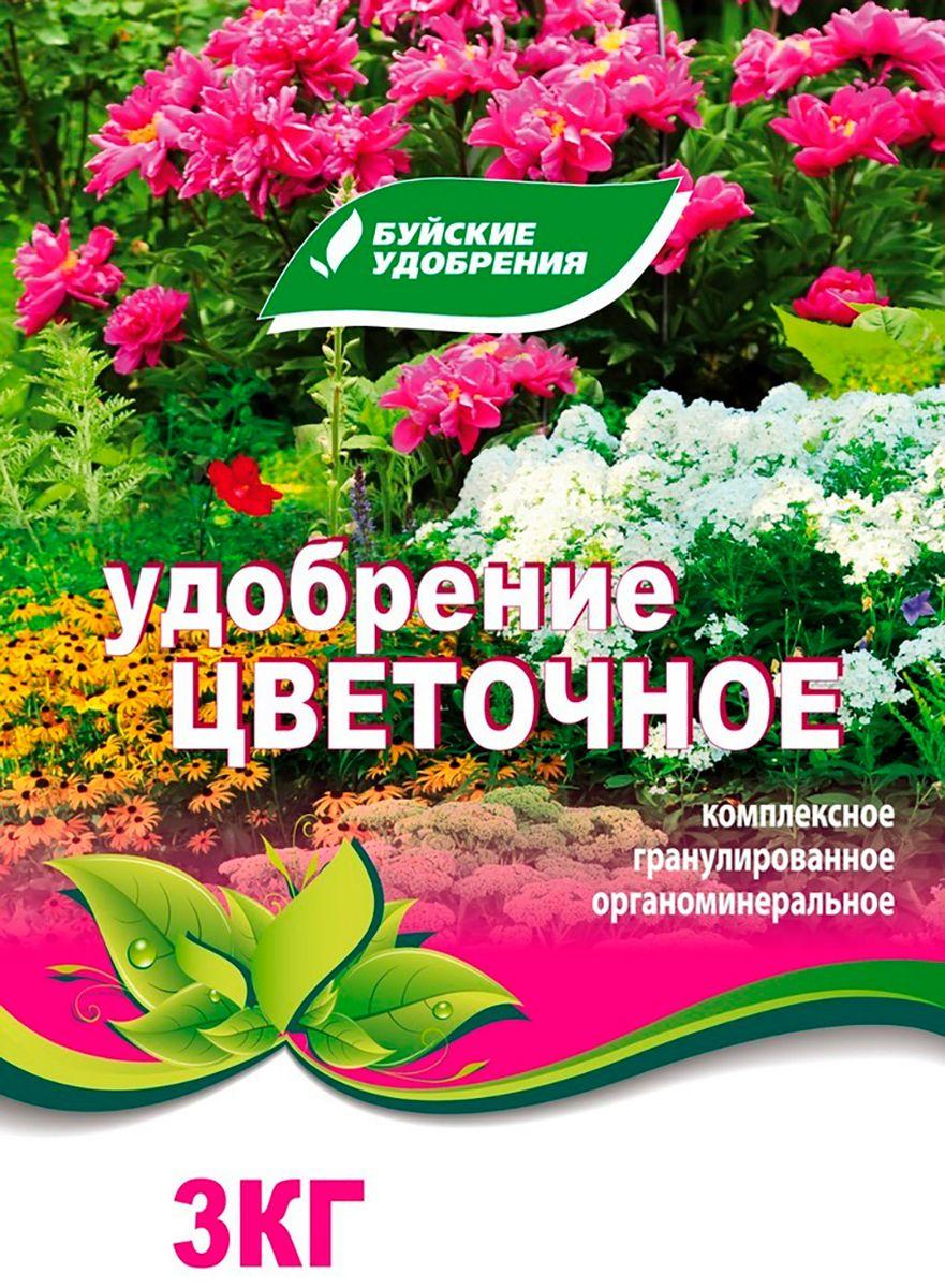 Удобрение Буйские Удобрения Цветочное, органоминеральное, универсальное, 3 кг удобрение буйские удобрения универсал органоминеральное универсальное 10 кг