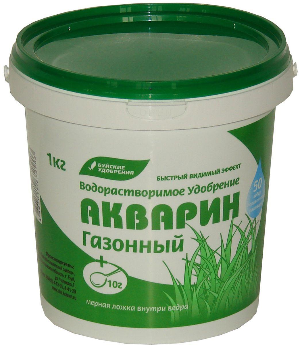 Удобрение комплексное Буйские Удобрения Акварин газонный, 1 кг акварин цветочный буйские удобрения 0 5кг