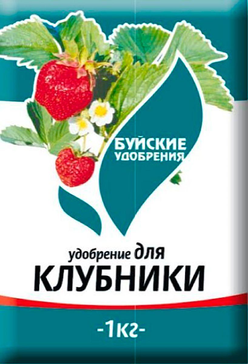 Удобрение Буйские Удобрения Для клубники, 1 кг удобрение буйские удобрения универсал органоминеральное универсальное 10 кг
