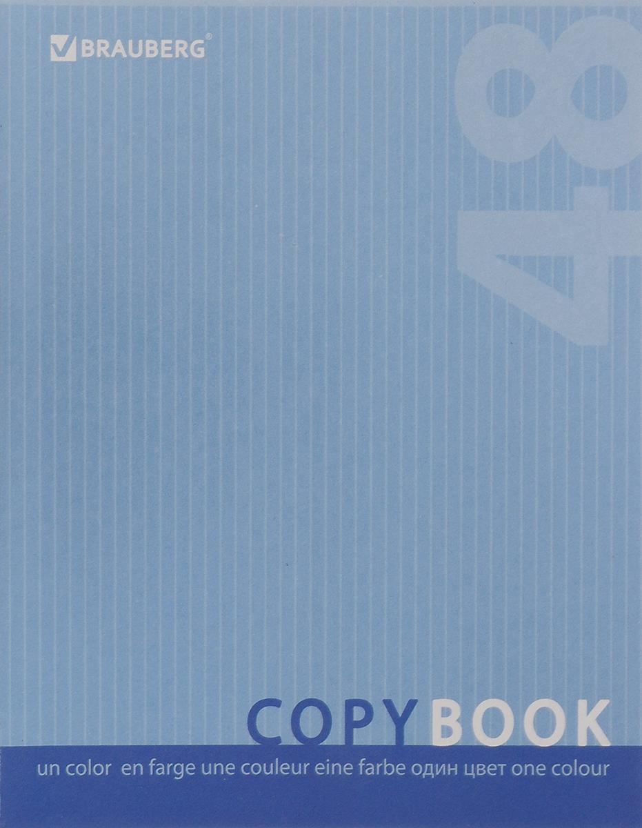 Brauberg Тетрадь One Colour 48 листов в клетку цвет голубой401867_голубойТетрадь Brauberg One Colour на металлическом гребне пригодится как школьнику, так и студенту.Такое практичное и надежное крепление позволяет отрывать листы и полностью открывать тетрадь на столе. Обложка изготовлена из импортного мелованного картона. Внутренний блок выполнен из высококачественного офсета в стандартную клетку без полей. Тетрадь содержит 48 листов. Страницы тетради дополнены микроперфорацией для удобного отрыва листов.