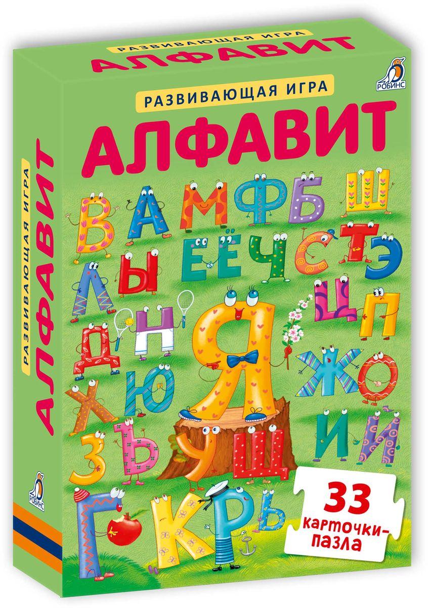 Робинс Пазл для малышей Алфавит константинова е а карточки для изучения иероглифов 150 карточек соответствующих первому уровню hsk в коробке