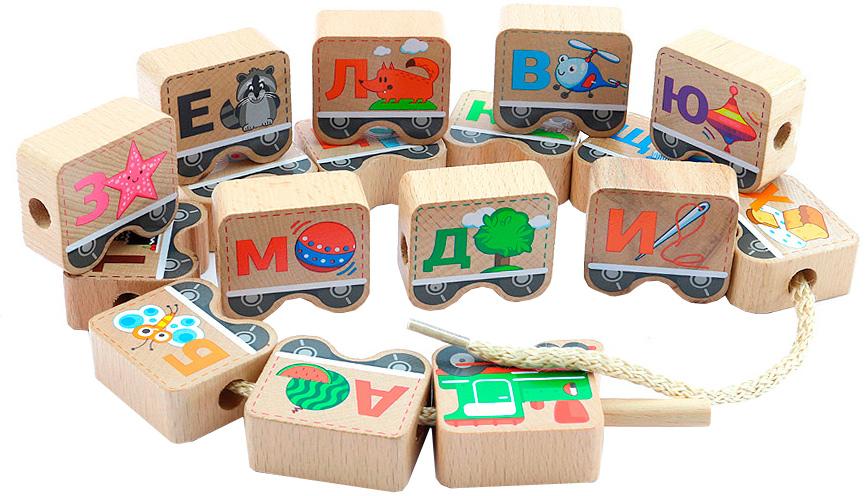 Мир деревянных игрушек Бусы-алфавит Паровозик каталог sia