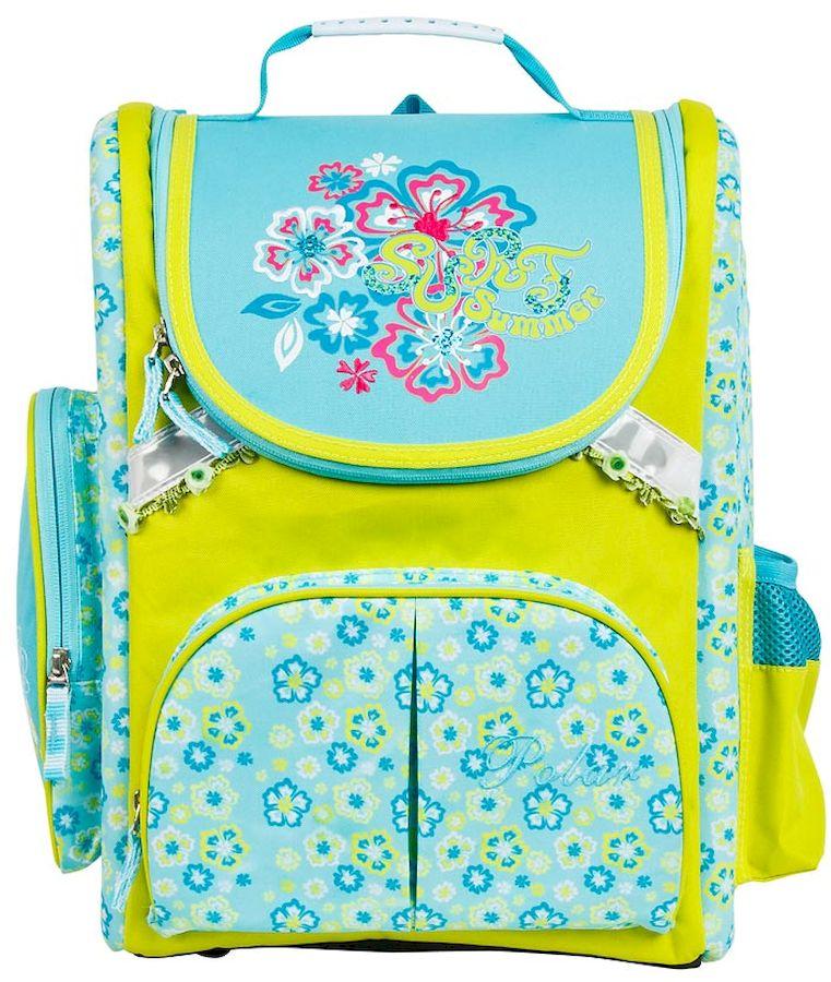 Polar Ранец школьный цвет голубой -  Ранцы и рюкзаки