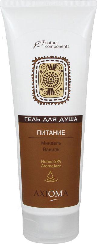 Axioma Гель для душа Питание (масло миндаля и ваниль), 250 млAX8028Миндальное масло: насыщает питательными веществами, витаминами и микроэлементами, улучшает структуру кожи, смягчает и разглаживает морщины. Эфирное масло ванили способствует выравниванию цвета кожи, повышает ее эластичность, снимает раздражения и устраняет шелушение. Протеины молока стимулируют рост молодых клеток и обогащают кожу питательными веществами. Протеины пшеницы способствуют восстановлению водного баланса и предотвращают обезвоживание.