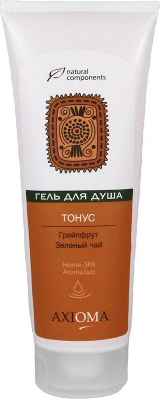 Axioma Гель для душа Тонус (грейпфрут и зеленый чай), 250 млAX8029Масло косточек красного грейпфрута: оказывает тонизирующее действие, насыщает питательными веществами, витаминами и микроэлементами, улучшает структуру кожи. Экстракт листьев зеленого чая тонизирует кожу и улучшает ее внешний вид, усиливает микроциркуляцию крови. Экстракт виноградной косточки обладает антиоксидантным действием, активирует выработку коллагена эластана, стимулирует обновление клеток, улучшает кровообращение.