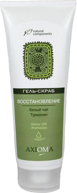 Axioma Гель-скраб Восстановление (экстракт белого чая), 250 млAX8031Экстракт белого чая: стимулирует регенерацию клеток, успокаивает раздраженную кожу и снимает воспаления. Турмалин: способствует выводу шлаков и токсинов, благодаря микрочастицам, проникающим глубоко в поры, усиливает микроциркуляцию крови.