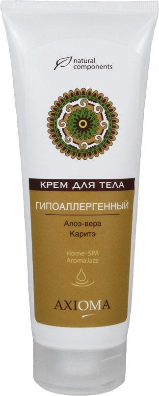 Axioma Крем для тела Гипоаллергенный, 250 млAX8032Смягчает и увлажняет кожу. Снимает раздражение. Оказывает противовоспалительное и антисептическое действие.
