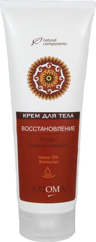Axioma Крем для тела Восстановление, 250 млAX8033Насыщает кожу полезными микроэлементами. Восстанавливает эластичность и упругость кожи. Повышает тонус. Обладает высокими увлажняющими свойствами.