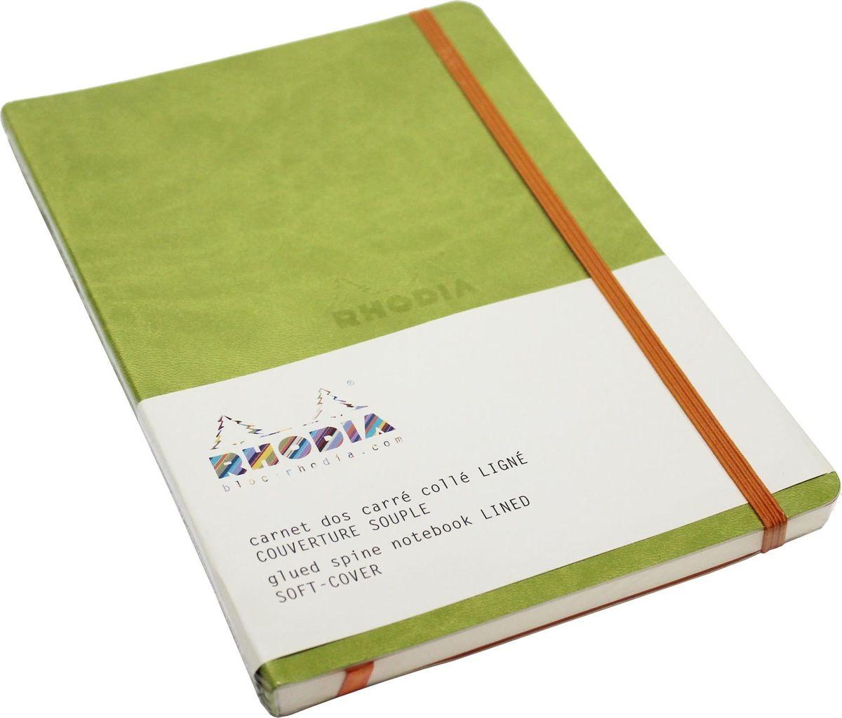 Rhodia Записная книжка 80 листов в линейку цвет зеленый117406СЯркая записная книжка Rhodia станет прекрасным подарком для каждого. Обложка блокнота выполнена в мягком зеленом цвете, изготовлена из искусственной итальянской кожи. Листы блокнота гладкие, приятные на ощупь, цвета слоновой кости. Также у записной книжки есть шелковая закладка и фиксирующая резинка.