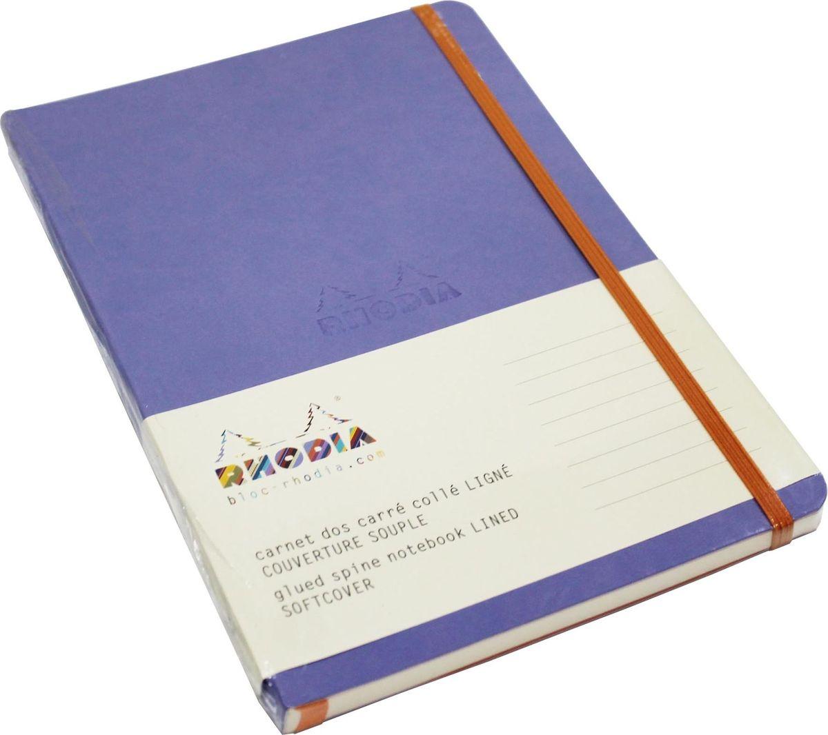 Rhodia Записная книжка 80 листов в линейку цвет светло-фиолетовый117409СЗаписная книжка в мягком переплете прекрасно подойдет для любых целей- для фиксирования важных событий или ведения личного дневника. Яркие светло-сиреневые тона задают ему прекрасный внешний вид. Обложка - искусственная итальянская кожа. Объем записной книжки- 160 страниц в линейку. Также записная книжка Rhodia имеет красивую шелковую закладку и фиксирующую страницы резинку для удобства.