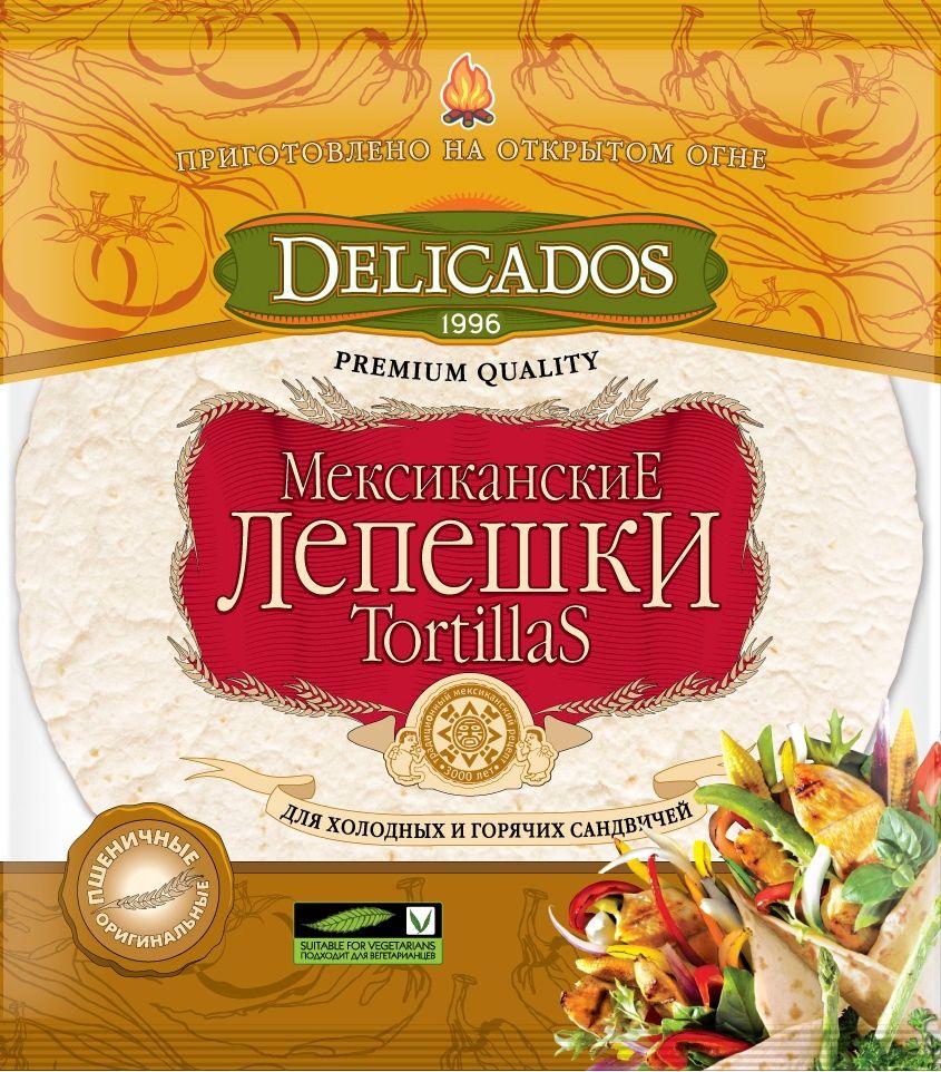 Delicados лепешки оригинальные, 400 гбрс001Мексиканская лепешка Тортилья известна всему миру не только как разновидность хлебного продукта или лаваша, но и как символ Мексики. Сложно представить мексиканскую трапезу без тортильи. Ведь этот народ употребляет тортильи около 3000 лет. Еще ацтеки выпекали вкусные лепешки, которые выступали в роли тарелки, ложки и хлеба. Но простота рецептуры и функциональность не утратили своего значения и в современном мире, ведь сейчас в отсутствии времени на приготовление полноценной еды в течение дня, мы привыкли отправлять в желудок все, что попадается под руку. А мультизлаковая тортилья с блеском решает проблему обедов, перекусов и быстрых и полезных бутербродов.