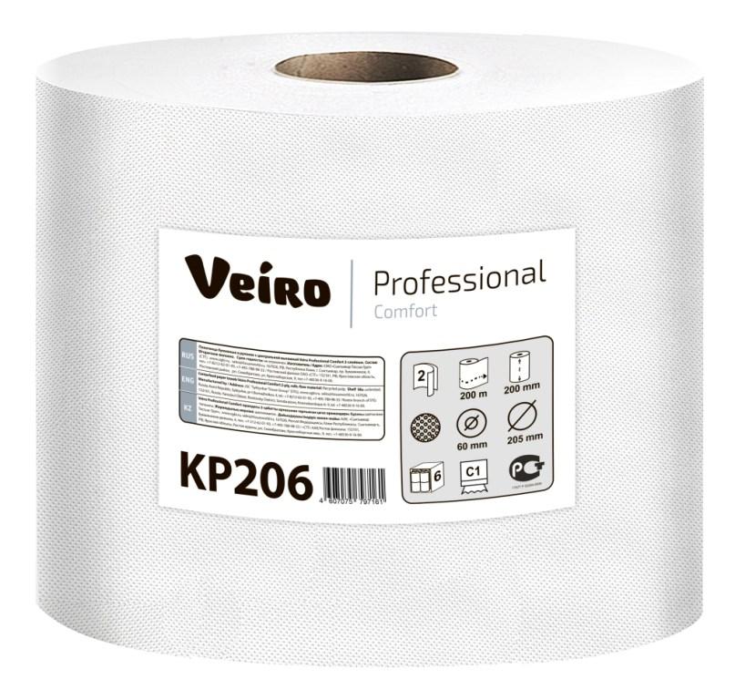 Полотенца бумажные Veiro Professional Comfort, двухслойные, длина 200 м, 2 рулона451258аДвухслойные одноразовые бумажные полотенца Veiro Professional Comfort предназначены для удаления излишней влаги и масляных жидкостей с любых поверхностей. Могут быть использованы дома, на природе, в офисе. Они отлично справляются со всеми видами очистки поверхности от загрязнений и удаления излишней влаги. При намокании не рвутся и не оставляют частиц бумаги на вытираемой поверхности.В комплекте 2 рулона.Длина рулона: 200 м.Размер листа: 20 x 25 см.