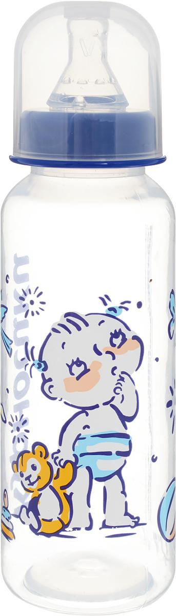 Курносики Бутылочка для кормления Малыш цвет голубой от 0 месяцев 250 мл