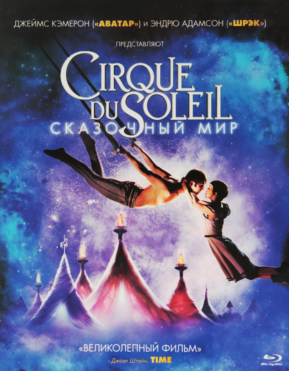 Сказочное путешествие по мотивам лучших шоу легендарного Cirque du Soleil! История любви стара как мир... Единственный взгляд, и вот уже вспыхнуло пламя. Но если гимнаст сорвется с трапеции и окажется в странном и чарующем мире? Тогда его возлюбленная пойдет за ним, чтобы выручить из беды и всегда быть рядом. Ее ждут забавные помощники, встречи с друзьями и врагами, а зрителя - завораживающие номера Цирка дю Солей под потрясающее музыкальное сопровождение. Путешествие в сказочный мир с артистами Cirque du Soleil заставит вас не раз затаить дыхание - и разразиться аплодисментами! И вы даже не вспомните, .что сидите перед экраном телевизора...