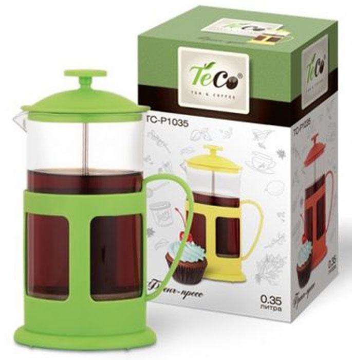 Френч-пресс Teco, цвет: прозрачный, салатовый, 350 мл. TC-P1035-GTC-P1035-G(зеленый)Френч-пресс Teco с корпусом из стекла и пластика предназначен для заваривания чая, приготовления кофе и других напитков. Колба изготовлена из жаропрочного стекла и имеет практичный носик, что препятствует образованию подтеков и делает френч-пресс еще более удобным в обращении. Благодаря прозрачности стекла, можно визуально оценить состояние заварки и ее крепость. Благодаря специальному поршню с встроенным фильтром, изготовленным из нержавеющей стали, напиток получается чистым и прозрачным. А яркий пластик, из которого изготовлен каркас френч-пресса, делает изделие ещё более привлекательным.Френч-пресс прост в эксплуатации и уходе: он легко разбирается и моется. Также его можно мыть в посудомоечной машине.Объем: 350 мл.