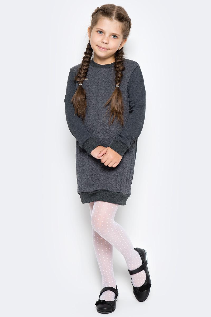 Туника для девочки M&D, цвет: серый. WJT27001MS20. Размер 146WJT27001MS20Туника для девочки M&D выполнена из высококачественного трикотажа. Модель с длинными рукавами и круглым вырезом горловины.