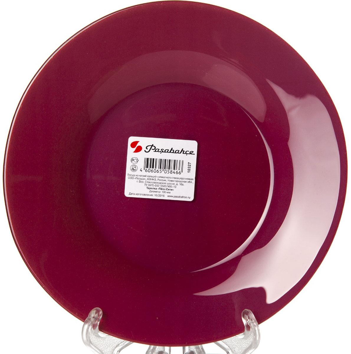 Тарелка Pasabahce Пепл Сити, цвет: фиолетовый, диаметр 19,5 см10327SLBD36Тарелка Pasabahce Пепл Сити выполнена из качественного стекла фиолетового цвета. Она прекрасно подойдет в качестве сервировочного блюда для фруктов, десертов, закусок, торта и другого. Изящная тарелка прекрасно оформит праздничный стол и порадует вас и ваших гостей изысканным дизайном и формой.Диаметр тарелки: 19,5 см.