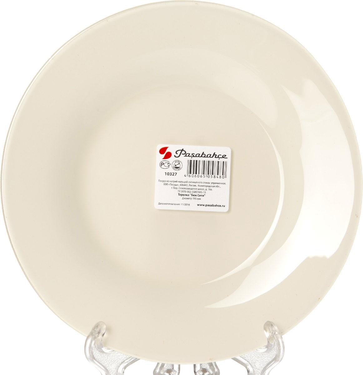 Тарелка Pasabahce Беж Сити, цвет: бежевый, диаметр 19,5 смJ1760Тарелка Pasabahce Беж Сити выполнена из качественногостекла. Тарелка прекрасно подойдет в качестве сервировочного блюда для фруктов, десертов, закусок, торта и другого.Изящная тарелка прекрасно оформит праздничный стол и порадует вас и ваших гостей изысканным дизайном и формой. Диаметр тарелки: 19,5 см.