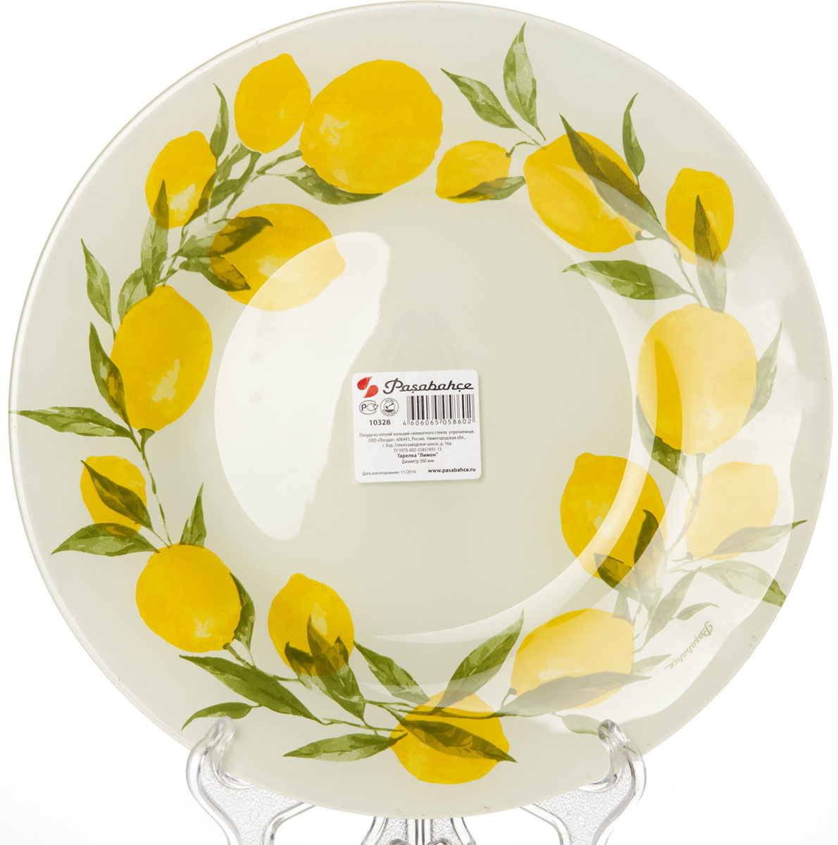 Тарелка Pasabahce Лимон, диаметр 26 см10328SLBD36Тарелка Pasabahce Лимон выполнена из качественного стекла и украшена рисунком. Тарелка прекрасно подойдет в качестве сервировочного блюда для фруктов, десертов, закусок, торта и другого. Изящная тарелка прекрасно оформит праздничный стол и порадует вас и ваших гостей изысканным дизайном и формой.Диаметр тарелки: 26 см.