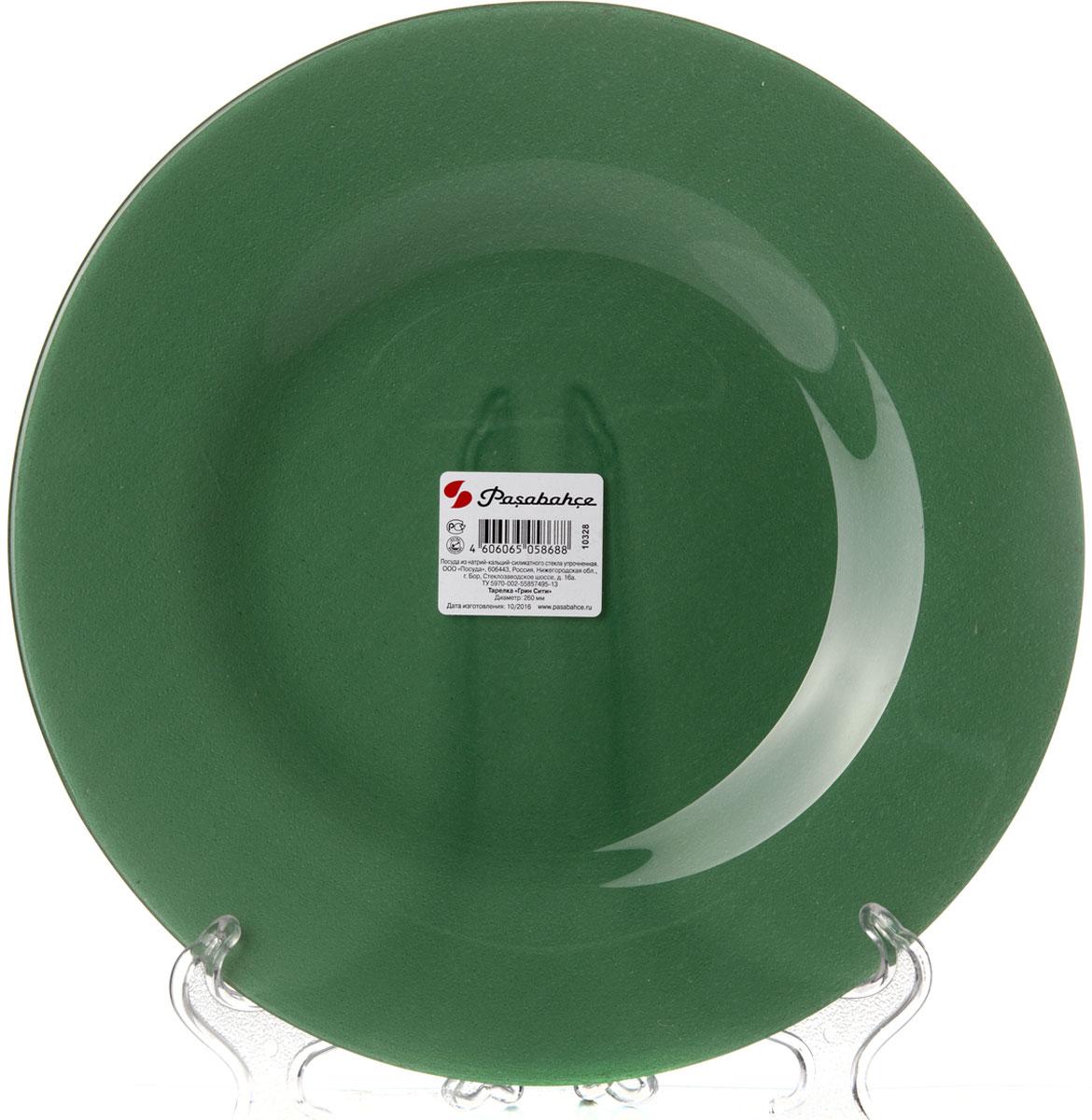 Тарелка Pasabahce Грин Сити, цвет: зеленый, диаметр 26 см10328SLBD38Тарелка из упрочненного стекла d=260 мм