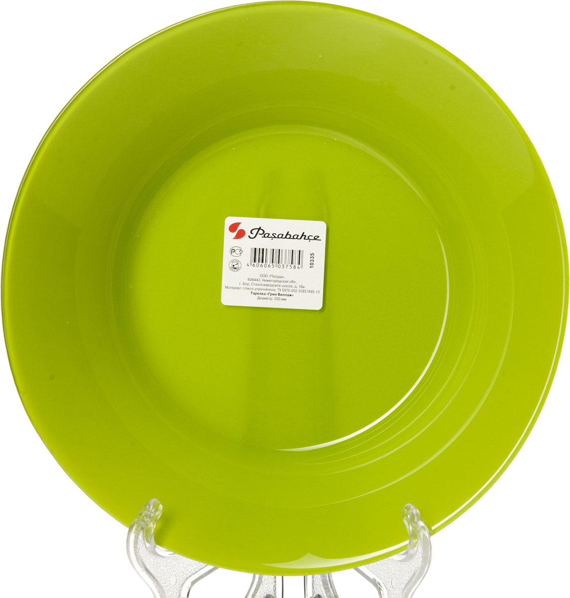 """Тарелка Pasabahce """"Грин Виллаж"""" выполнена из качественного  стекла. Тарелка прекрасно подойдет в качестве сервировочного блюда для фруктов, десертов, закусок, торта и другого.  Изящная тарелка прекрасно оформит праздничный стол и порадует вас и ваших гостей изысканным дизайном и формой.   Диаметр тарелки: 22 см."""