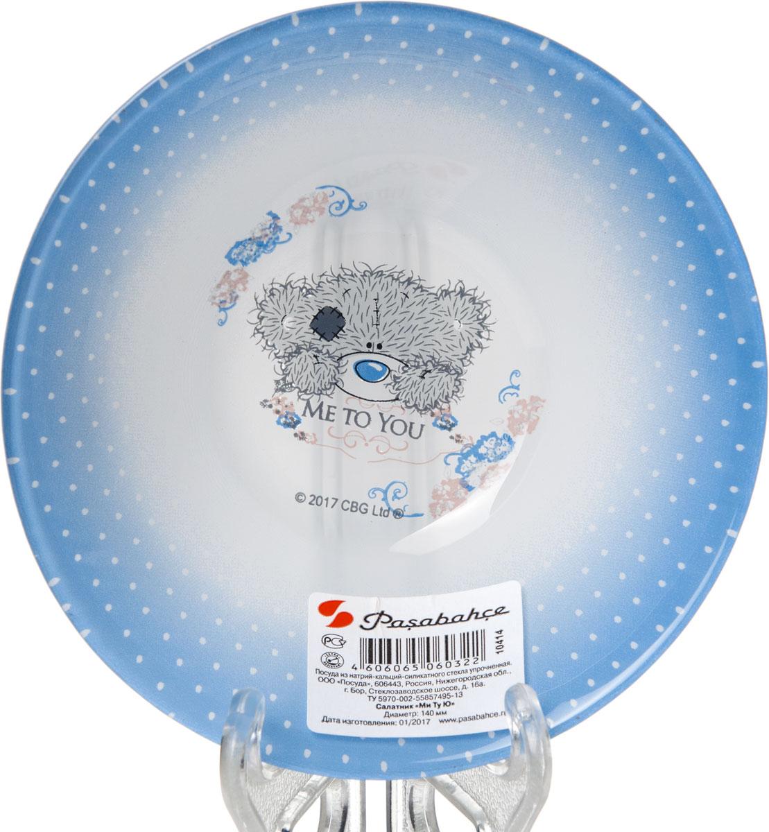 Салатник Pasabahce Me To You, цвет: голубой, диаметр 14 см футболка для беременных printio мишка me to you