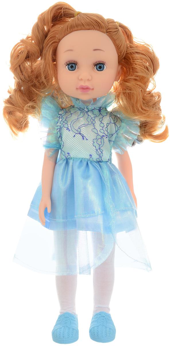 Belly Кукла Нарядная малышка 30 см куклы и одежда для кукол весна озвученная кукла саша 1 42 см