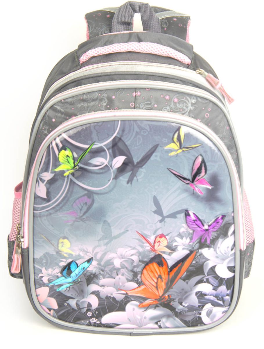 Рюкзак детский UFO people цвет серый 52575257
