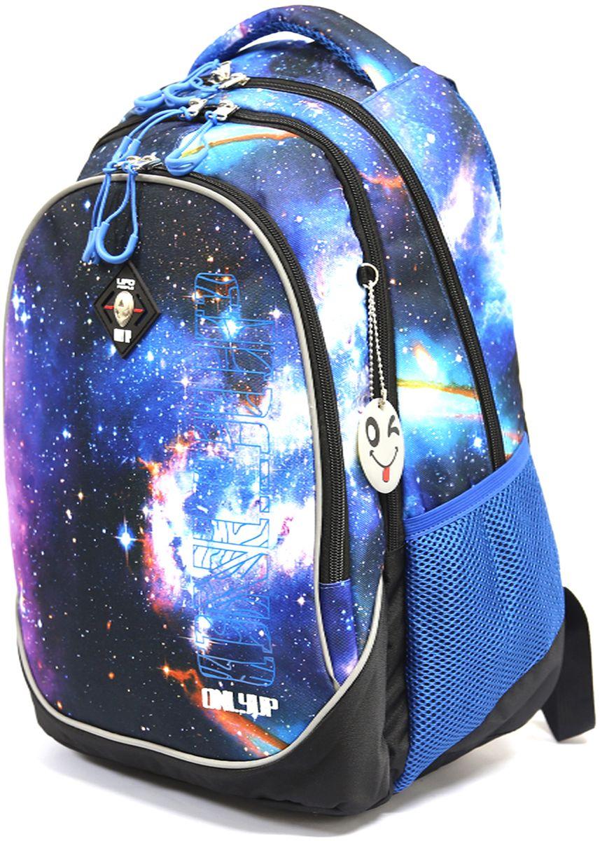 Рюкзак детский UFO people цвет синий 76457645