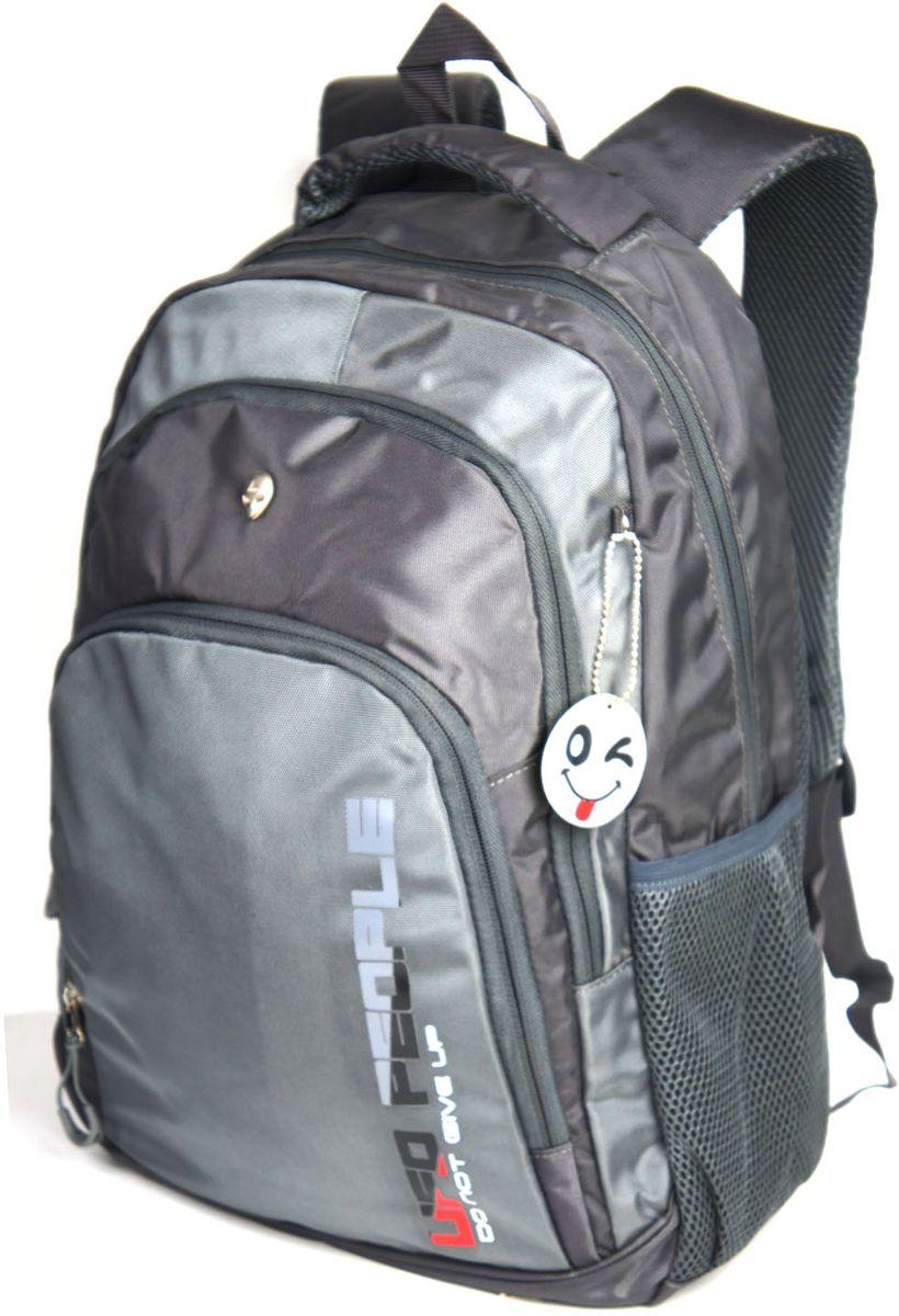 Рюкзак детский UFO people цвет серый 77087708