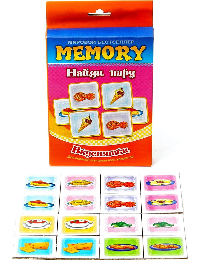 Ракета Обучающая игра Найди пару Вкусняшки Веселые картинки юнси обучающая игра найди евро валютное мемори