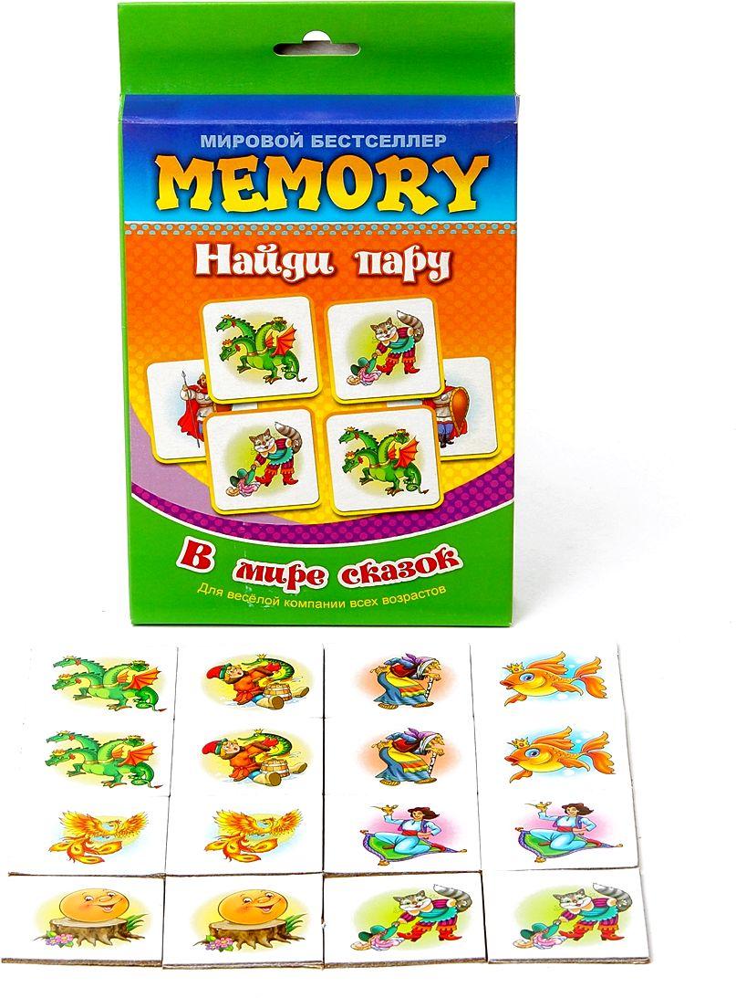 Ракета Обучающая игра Найди пару В мире сказок юнси обучающая игра найди евро валютное мемори