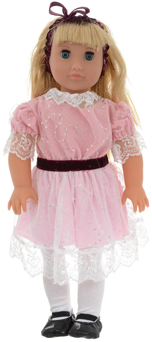 Concord Toys Кукла 46 см concord toys пупс в комбинезоне 26 см