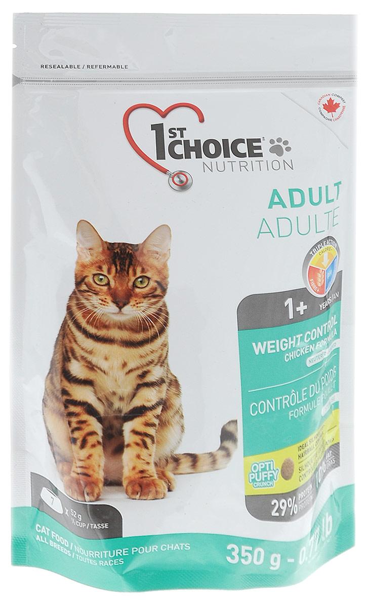 Корм сухой 1st Choice Контроль веса для кастрированных котов и стерилизованных кошек, с курицей, 350 г
