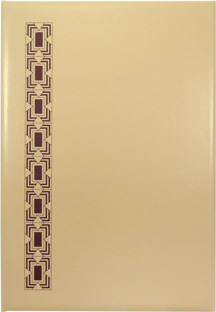 Фолиант Папка деловаяПД-005Картонная деловая папка формата А4. Переплетный материал бумвинил. На лицевой панели нанесена трафаретная печать. Для крепления вкладыша, предусмотрена лента-фиксатор.