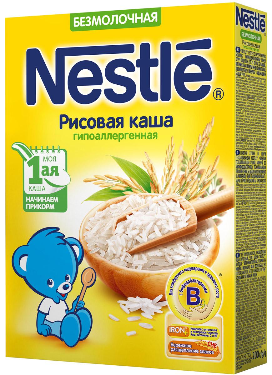 Nestle каша безмолочная рисовая гипоаллергенная, 200 г пазл step puzzle золушка 2 560 элементов 97051
