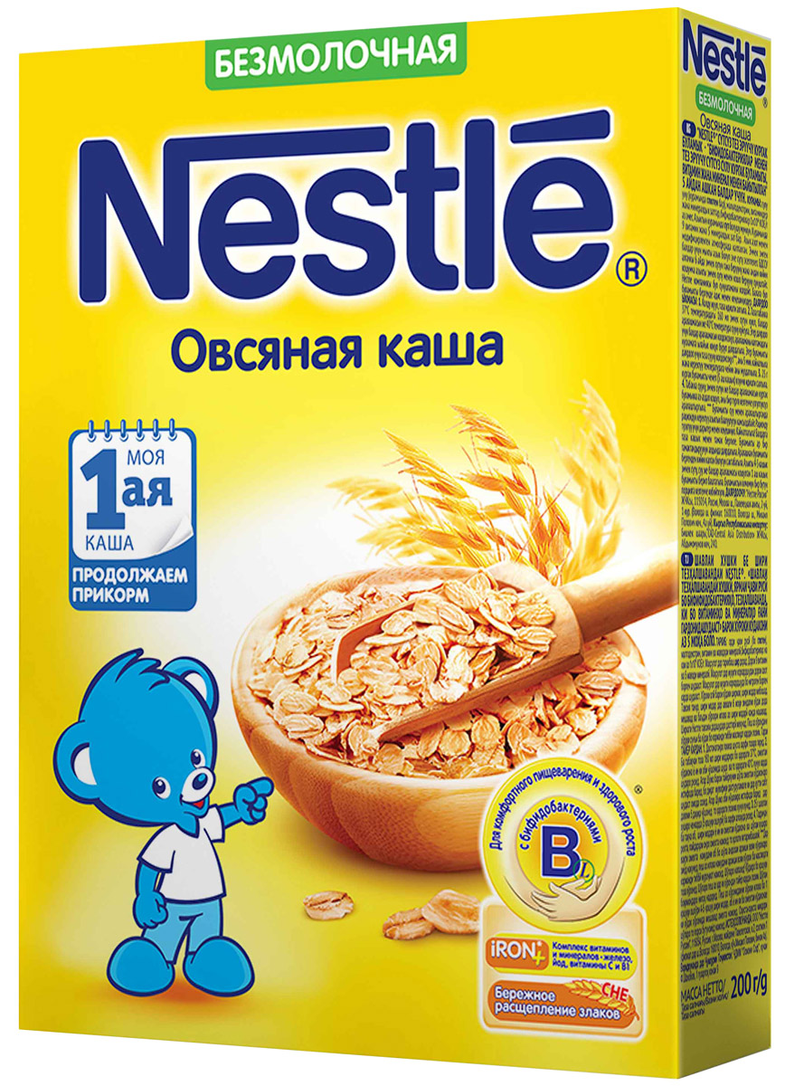 Nestle каша безмолочная овсяная, 200 г12196303Безмолочная овсяная каша приготовлена с использованием особой технологии бережного расщепления злаков CHE. Благодаря этому в продукте появляется естественный сладкий вкус, каша лучше усваивается и имеет повышенную пищевую ценность. Каша является полезным