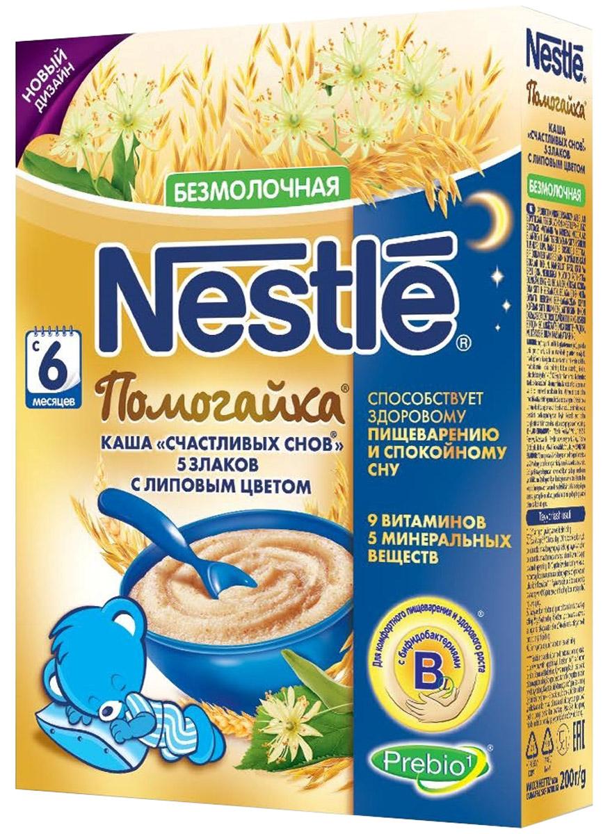"""Nestle """"Помогайка"""" каша безмолочная """"Счастливых снов"""" 5 злаков с липовым цветом, с 6 месяцев, 200 г"""