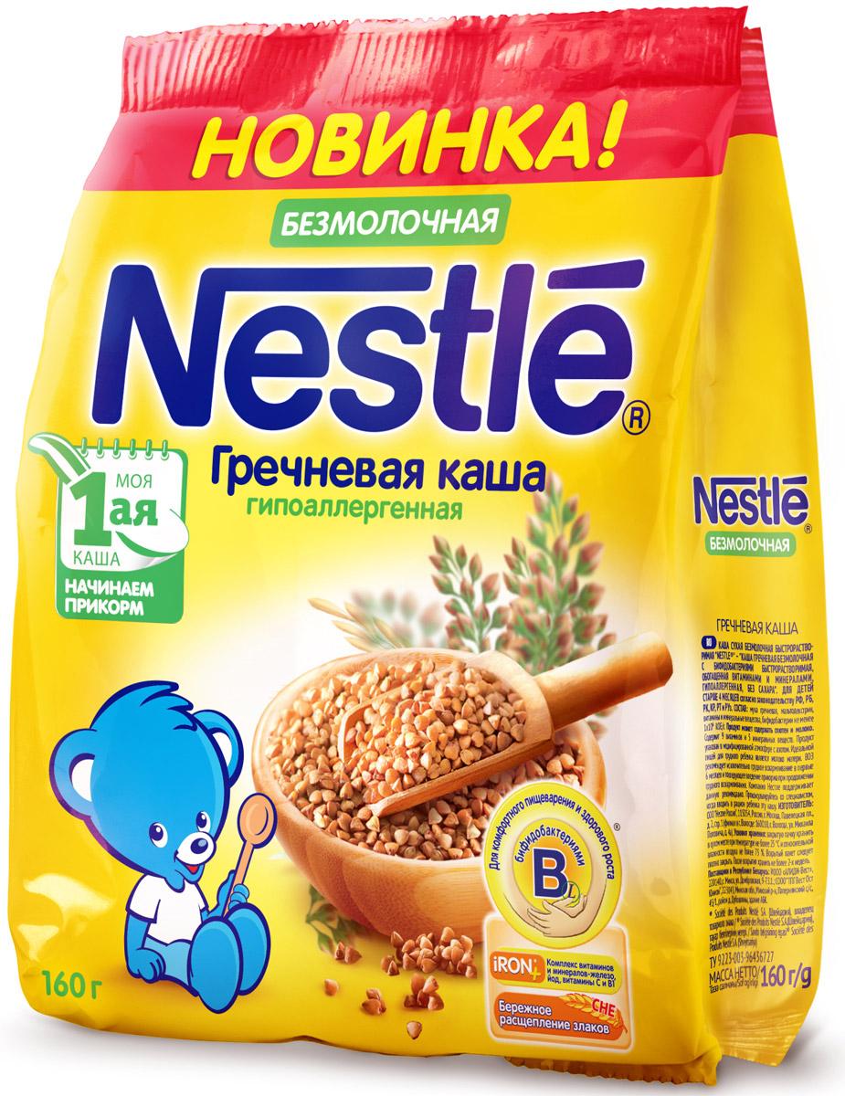 Nestle каша безмолочная гречневая гипоаллергенная, 160 г