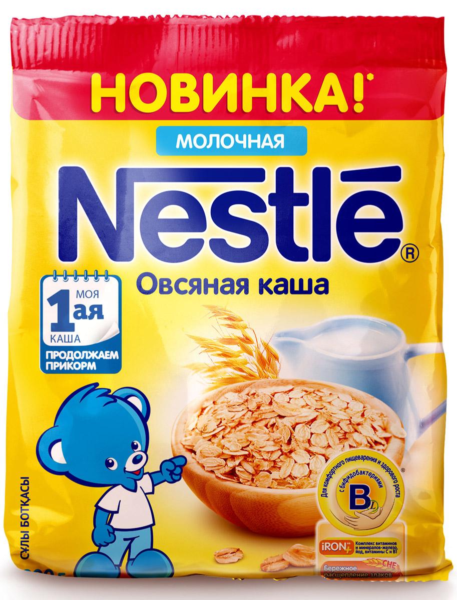 Nestle каша молочная овсяная, 200 г каши heinz безмолочная пшенично овсяная каша с фруктиками с 6 мес 200 г