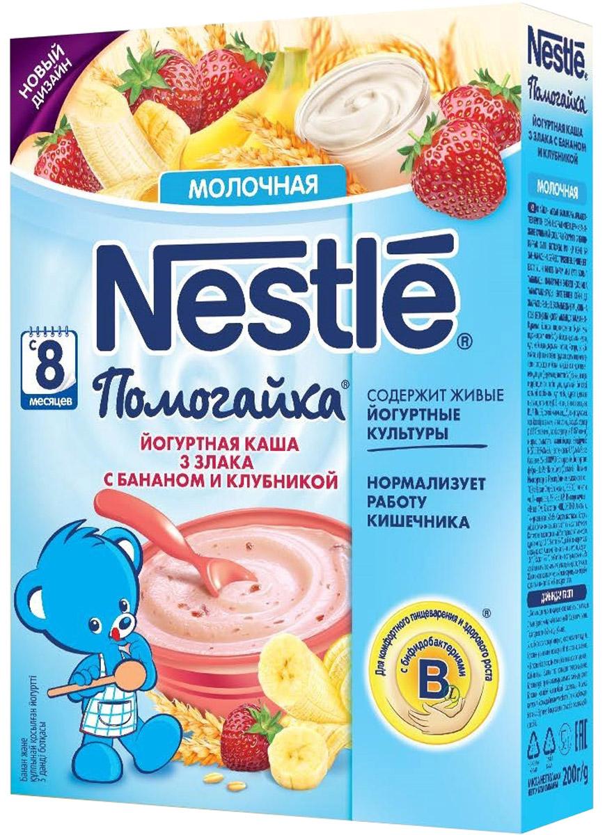 Nestle Помогайка каша йогуртная молочная 3 злака с бананом и клубникой, с 8 месяцев, 200 г nestle молочко nestle nestogen 3 нестожен 700 г