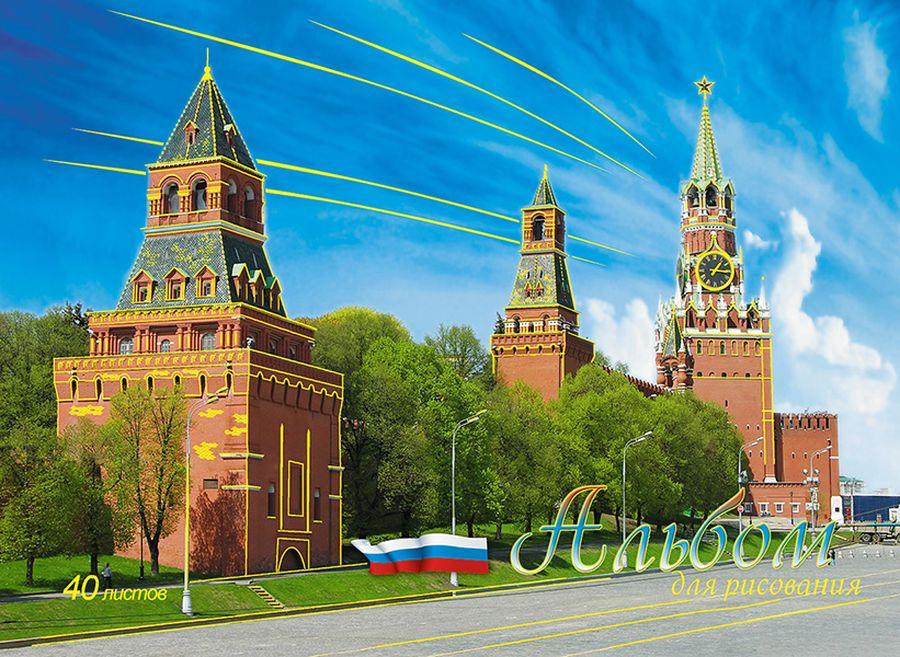 Апплика Альбом-планшет для рисования Москва 40 листов альбом планшет для профессионального рисования европа 50 листов гребень с1726 04