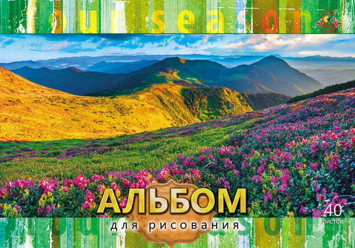 Апплика Альбом для рисования Альпийский луг 40 листов the art of kentaro nishino зайчики лицензия альбомы для рисования гребень 40 листов