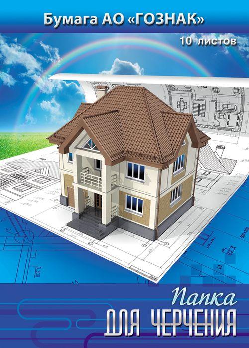 Апплика Бумага для черчения Дом 10 листов формат А3 бумага herlitz 20х28 10 листов 10 цветов для поделок