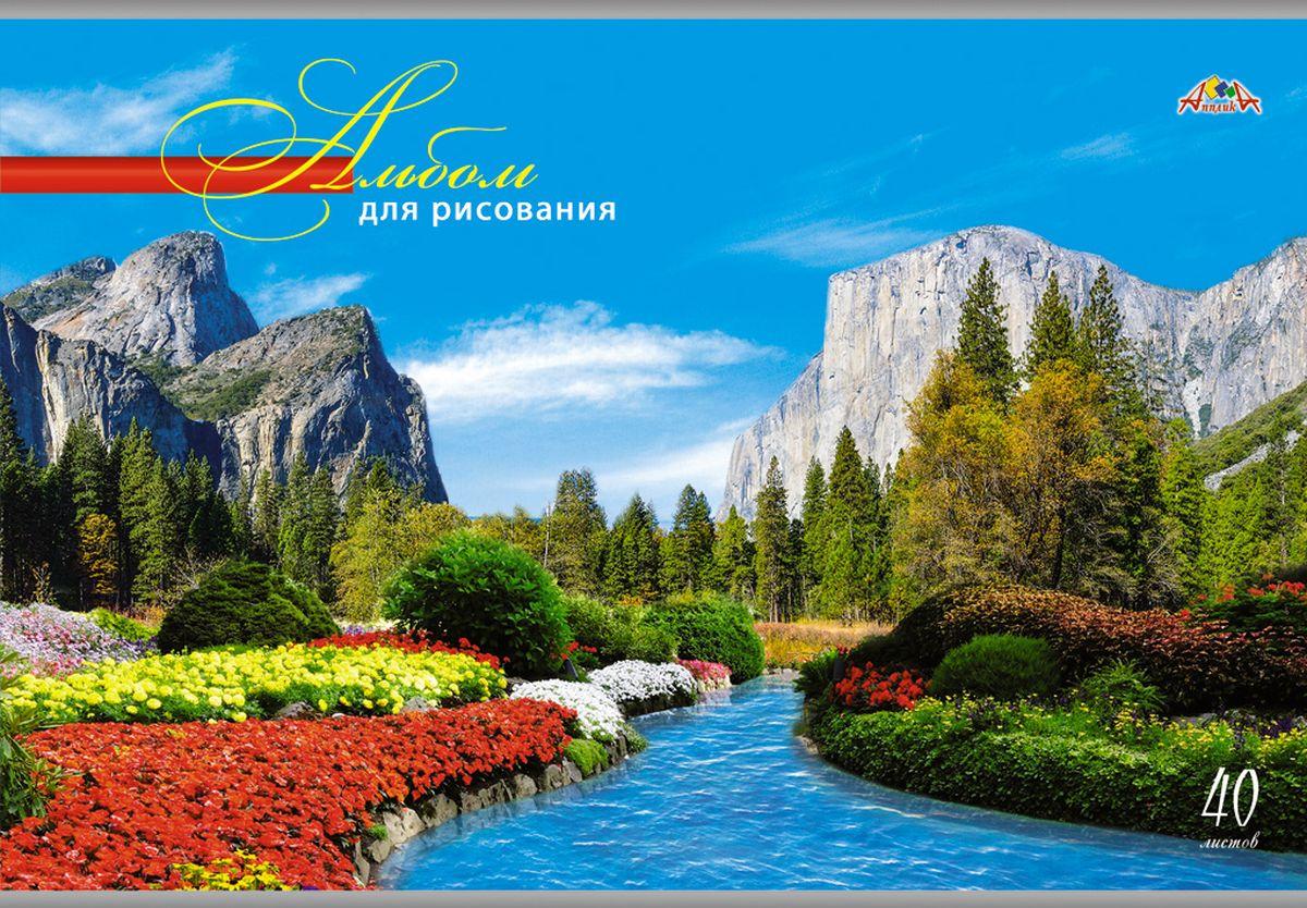 Апплика Альбом для рисования Горный пейзаж 40 листов апплика альбом для рисования цветы 40 листов цвет зеленый сиреневый