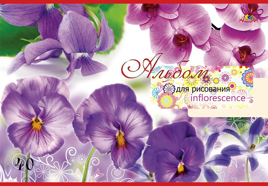 Апплика Альбом для рисования Фиолетовые цветы 40 листов С1184-10 апплика альбом для рисования цветы 40 листов цвет зеленый сиреневый