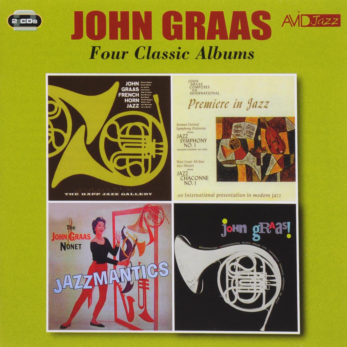 Джон Граас John Graas. Four Classic Albums (2 CD) avid dolby surround tools