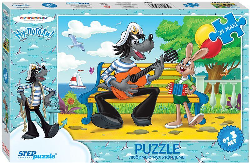 Step Puzzle Пазл для малышей Ну,погоди! 70009
