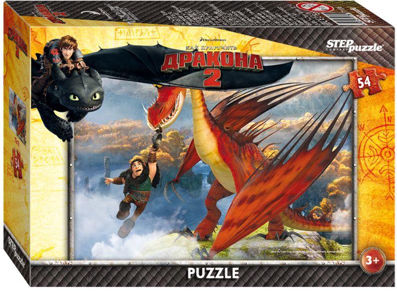 Step PuzzleПазл для малышей Драконы 71136 Степ Пазл ЗАО (Россия)